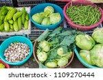 vegetable at the vietnam market | Shutterstock . vector #1109270444