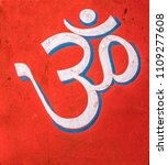 Small photo of Haridwar, India - August 10, 2010 - An Om symbol painted on a temple wall in Haridwar.
