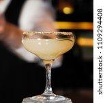famous cocktail margarita  | Shutterstock . vector #1109294408