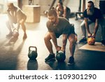 fit group of people working out ... | Shutterstock . vector #1109301290