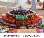 a yajna kunda  or ritual pit ... | Shutterstock . vector #1109305193