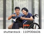 elderly woman reading a book on ... | Shutterstock . vector #1109306636