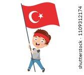 vector illustration of kid... | Shutterstock .eps vector #1109312174