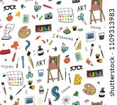 fine art stationary doodle and... | Shutterstock .eps vector #1109313983
