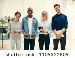 group of diverse young... | Shutterstock . vector #1109322809