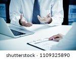 business people having meeting... | Shutterstock . vector #1109325890
