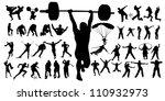 vector of sport silhouettes | Shutterstock .eps vector #110932973