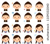 isolated set of cute junior... | Shutterstock .eps vector #1109332040