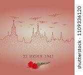 june 22  1941  the attack of... | Shutterstock . vector #1109336120