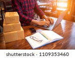 online shopping young start... | Shutterstock . vector #1109353460