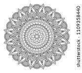 mandala for coloring book.... | Shutterstock .eps vector #1109358440