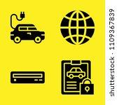 car repair  dvd player ... | Shutterstock .eps vector #1109367839