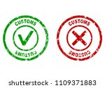 inspection rubber stamp on... | Shutterstock .eps vector #1109371883