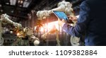 manager industrial engineer...   Shutterstock . vector #1109382884