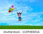 asian girl model holding... | Shutterstock . vector #1109383016