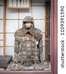 Small photo of Japanese samurai armor in glass cabinet