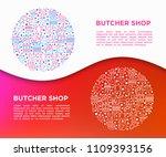 butcher shop concept in circle... | Shutterstock .eps vector #1109393156