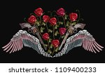 classical embroidery wings and... | Shutterstock .eps vector #1109400233