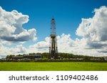 land oil drilling rig blue sky | Shutterstock . vector #1109402486