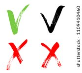 red cross and green tick grunge ... | Shutterstock .eps vector #1109410460