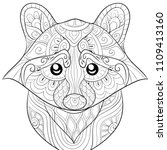 adult coloring book page a cute ... | Shutterstock .eps vector #1109413160