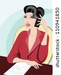 businesswomen talking on phone | Shutterstock .eps vector #110941850