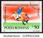 romania   circa 1990  a stamp... | Shutterstock . vector #1109421266