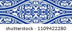 majolica pottery tile  blue and ... | Shutterstock .eps vector #1109422280