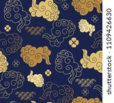 beautiful japanese seamless ... | Shutterstock .eps vector #1109426630