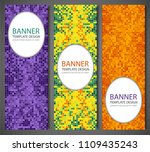 abstract banners set with...   Shutterstock .eps vector #1109435243