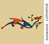isolated vector illustration of ... | Shutterstock .eps vector #1109439518