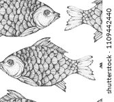 sea seamless pattern with fish. | Shutterstock .eps vector #1109442440