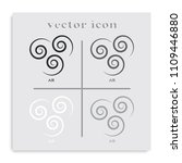 ancient symbol of air element... | Shutterstock .eps vector #1109446880