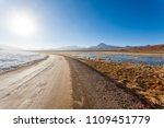 chilean landscape  dirt road... | Shutterstock . vector #1109451779