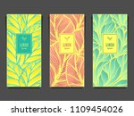 set template for package or...   Shutterstock .eps vector #1109454026