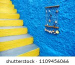blue house wall with shell... | Shutterstock . vector #1109456066