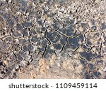 texture of dried cracked... | Shutterstock . vector #1109459114
