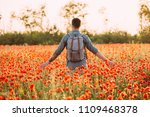 traveler young man with... | Shutterstock . vector #1109468378