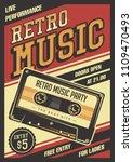 retro music compact cassette... | Shutterstock .eps vector #1109470493