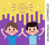 youth day illustration | Shutterstock .eps vector #1109480123