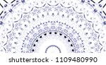 colorful abstract pattern for... | Shutterstock . vector #1109480990