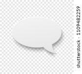 vector white blank paper speech ... | Shutterstock .eps vector #1109482259