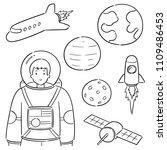 vector set of astronaut | Shutterstock .eps vector #1109486453