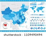 china map and infographic... | Shutterstock .eps vector #1109490494