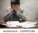 man having financial problems... | Shutterstock . vector #1109492186