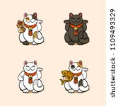 collection of four lucky cats ... | Shutterstock .eps vector #1109493329