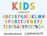 childish font and alphabet in... | Shutterstock .eps vector #1109494379