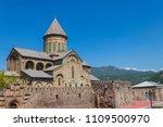 svetitskhoveli orthodox...   Shutterstock . vector #1109500970
