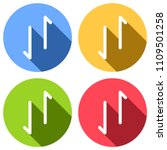 up and down arrows  download... | Shutterstock .eps vector #1109501258