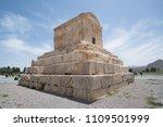 pasargadae  iran  may 3  2018 ...   Shutterstock . vector #1109501999